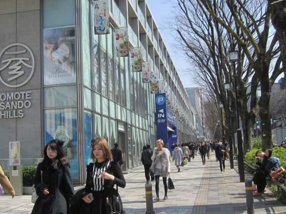 Toquio Omotesando