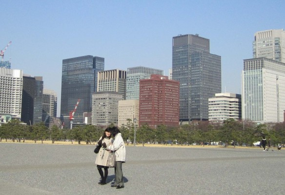 Toquio skyline