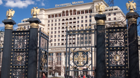 Four Seasons Moscow entrance